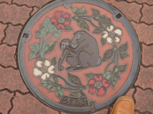 manhole jepang